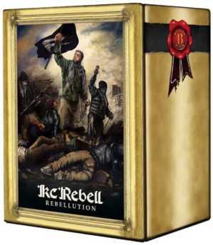 Rebellution Box