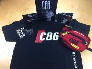 CB6 Box Inhalt