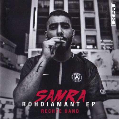 Rohdiamant EP