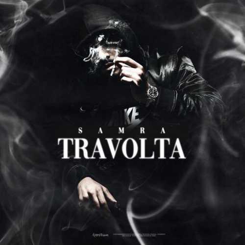 Travolta EP