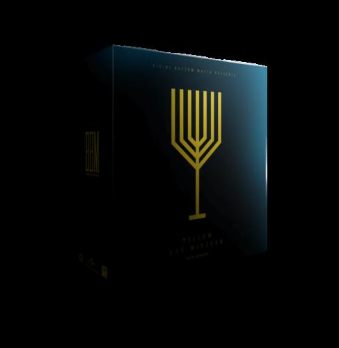 Yellow Bar Mitzvah Box